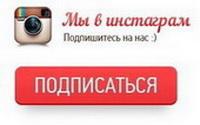 Компания ФитоБаня на Instagram